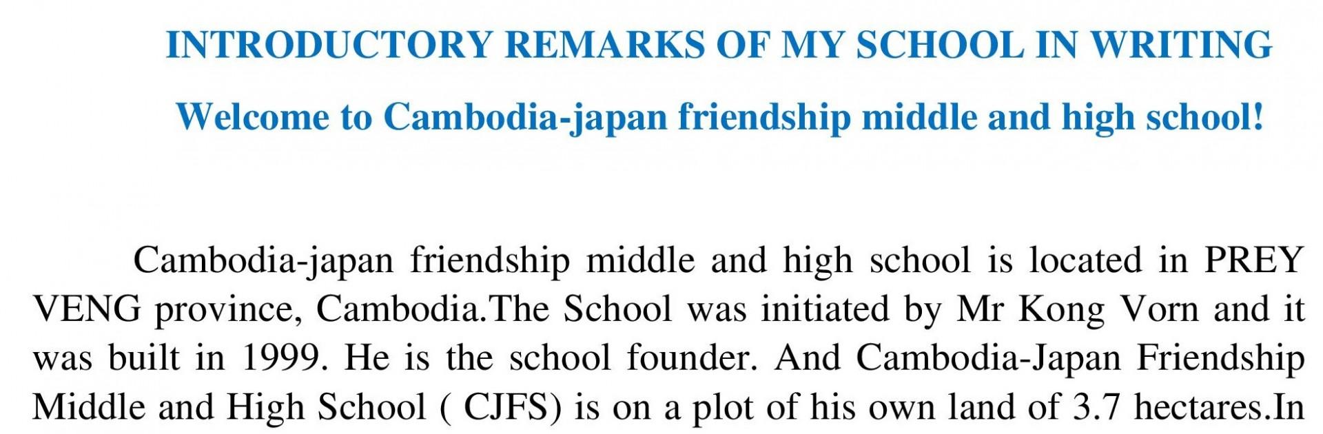 高校生サミット 参加校からのメッセージ 海外参加国 黒潮町公式
